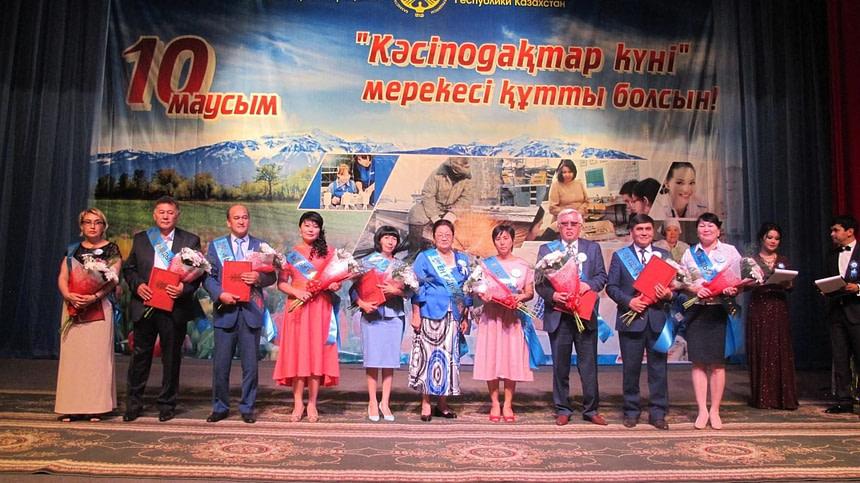 Білім және ғылым қызметкерлері кәсіподағының Оңтүстік Қазақстан облыстық комитетінің ұйымдастыруымен