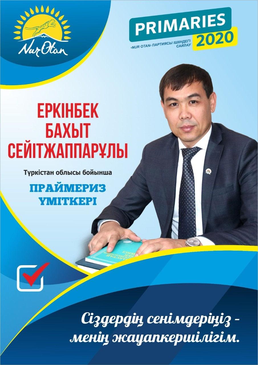 «Nur Otan» партиясының праймеризі