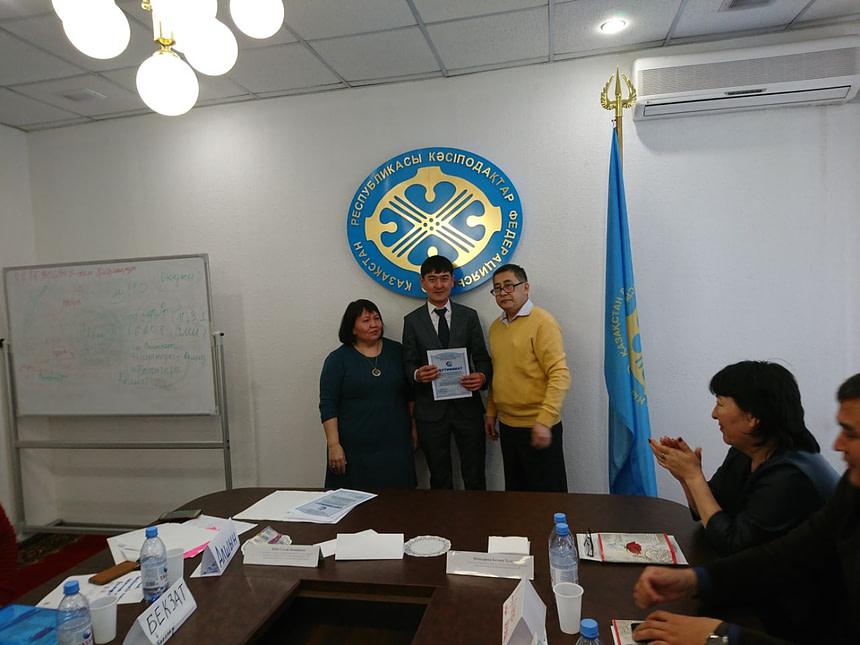 Семинар Астана