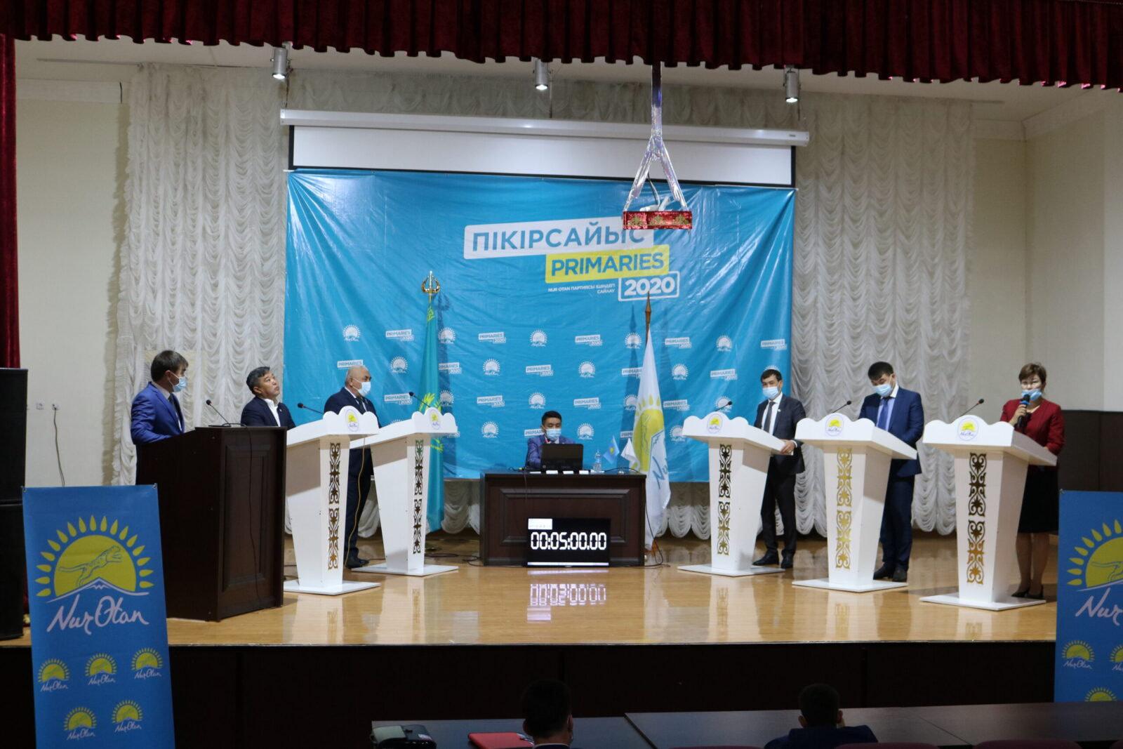 «Nur Otan» партиясының мүшелерінің дебаты