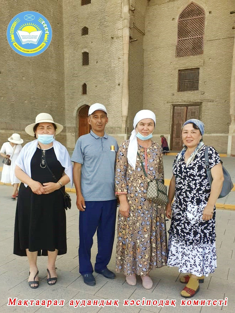 Түркістан қаласына туристік саяхат